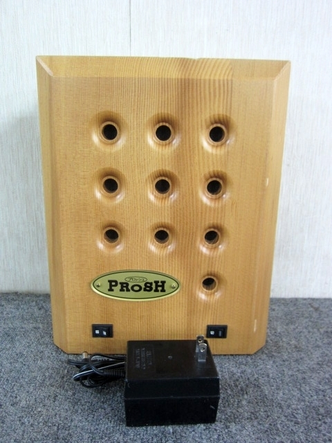 東京都大田区にて PROSH/プロッシュ マークⅡ 環境浄化装置 を出張買取しました