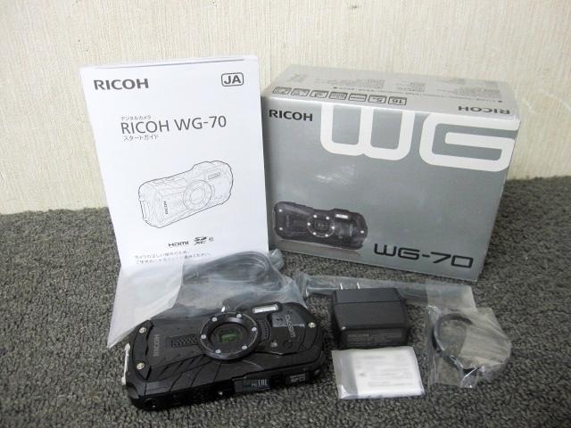 東京都世田谷区にて 未使用/リコー 本格防水デジタルカメラ WG-70 を店頭買取しました