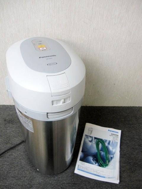 神奈川県川崎市にて パナソニック 家庭用生ごみ処理機 MS-N53-S 2016年製 を出張買取しました