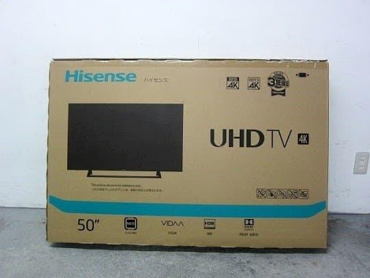 練馬区にて 液晶テレビ ハイセンス 50V型 4K 50E6800 2020年製 未開封 を出張買取しました