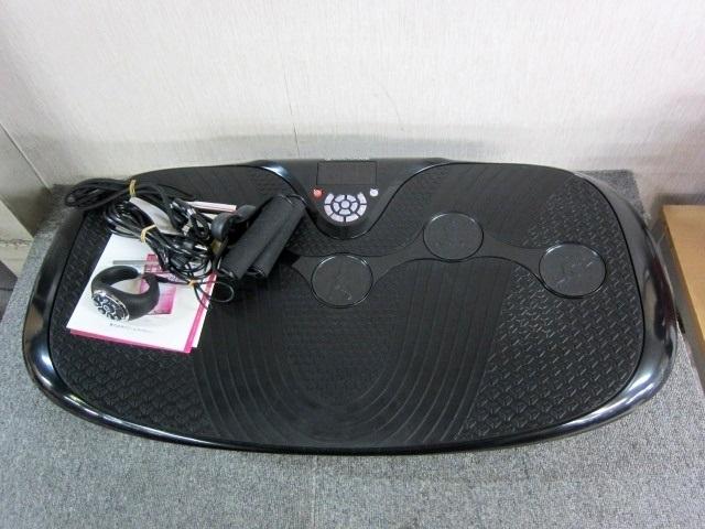 神奈川県相模原市にて ドリームファクトリー ドクターエア 3DスーパーブレードS 振動マシン SB-002 を出張買取しました