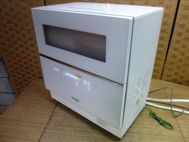 東京都練馬区にて パナソニック 食器洗い乾燥機 NP-TZ100-W 2019年製 を出張買取しました