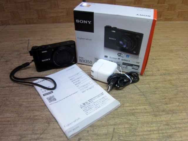 世田谷区にて SONY サイバーショット コンパクトデジタルカメラ DSC-WX350 を店頭買取しました