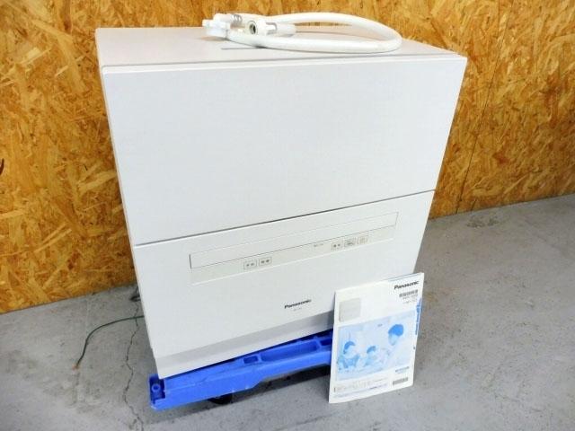 東京都 世田谷区にて パナソニック 5人分 食器洗い乾燥機 NP-TA3-W 2019年製 を出張買取しました