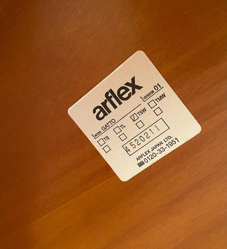 アルフレックス センターテーブル2 ロゴ確認