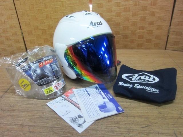 神奈川県 相模原市にて  Arai ヘルメット M2015 SZ-Ram4 を店頭買取しました