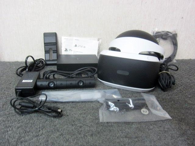 東京都武蔵村山市にて SONY プレイステーションVR PSVR CUH-ZVR2 を出張買取しました