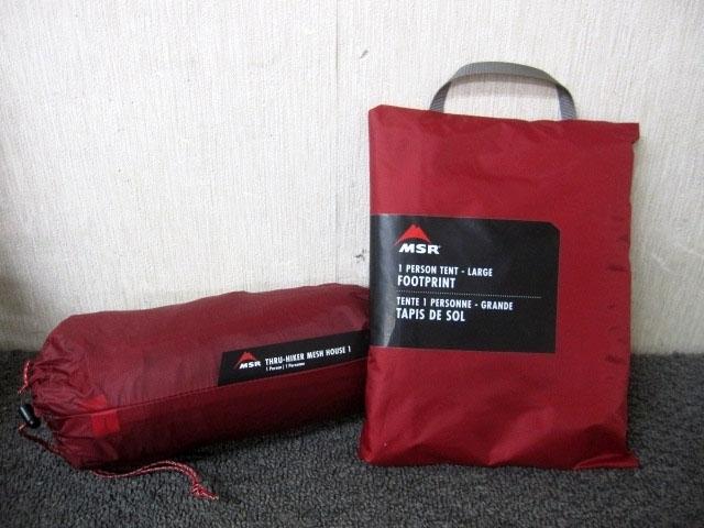 神奈川県 横浜市 都筑区より、MSR スルーハイカー メッシュハウス1 フットプリント付を出張買取しました