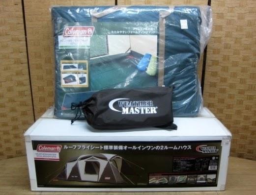 小平市にて コールマン 大型テント ウェザーマスターワイド2ルーム STD 2000022112 テントマット付 を店頭買取しました