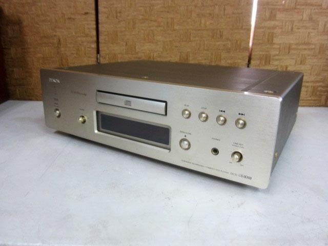 東京都大田区にて DENON/デノン CDプレーヤー DCD-S10Ⅲ を出張買取しました