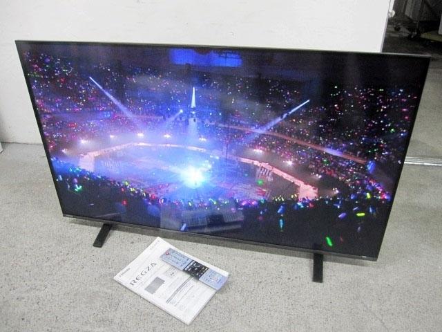 東京都 稲城市にて 東芝 4K REGZ 50V型液晶テレビ 50C340X 2020年製 を出張買取しました