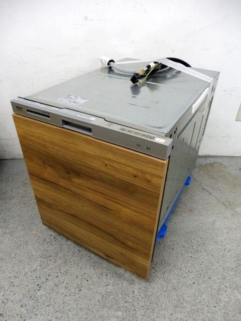 神奈川県大和市にて リンナイ ビルトイン食器洗い乾燥機 RKW-404AM 2020年製 を店頭買取しました