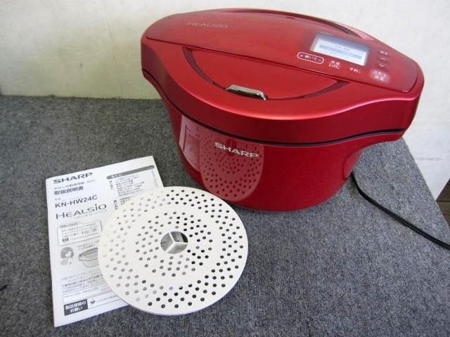 シャープ HEALSIO 水なし自動調理鍋 ホットクック KN-HW24C-R 2018年製