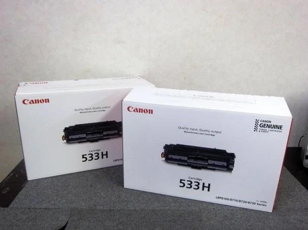 東京都 千代田区にて キャノン 純正 レーザープリンター用トナーカートリッジ 533H   を店頭買取しました