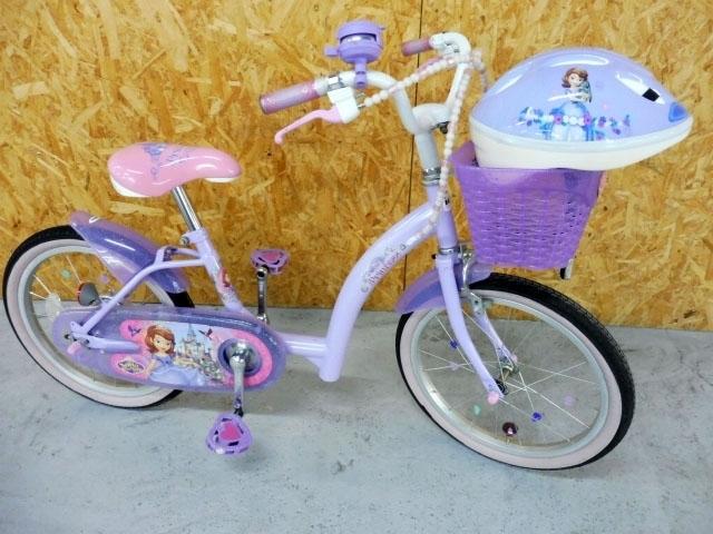 神奈川県 大和市にて ides ちいさなプリンセス ソフィア 18インチ 子供用自転車 を店頭買取しました