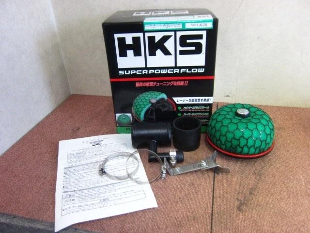 神奈川県 大和市にて HKS スーパーパワーフロー 吸気パイプ ジムニー JB23W用 を店頭買取しました