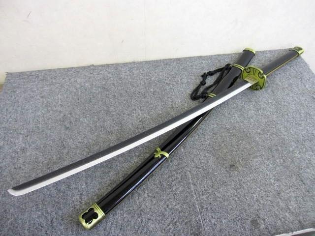 京都府より 刀剣乱舞 膝丸 コスプレ用 模造刀 を宅配買取しました