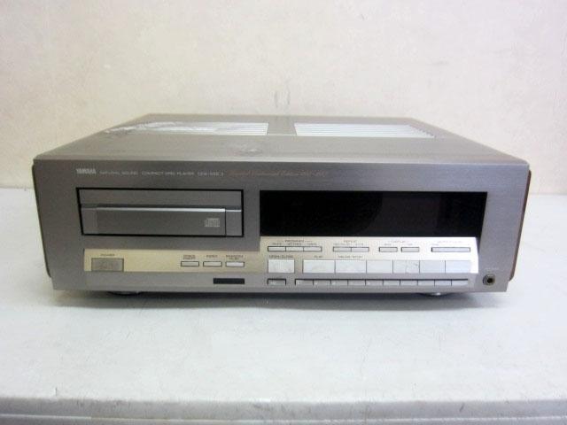 【CDプレーヤー 買取】古くても売れる!今でも価値の高い名機とは