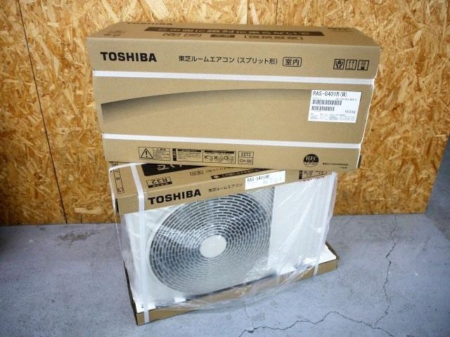 神奈川県 相模原市にて 東芝 ルームエアコン RAS-G401AR  未開封 を店頭買取しました