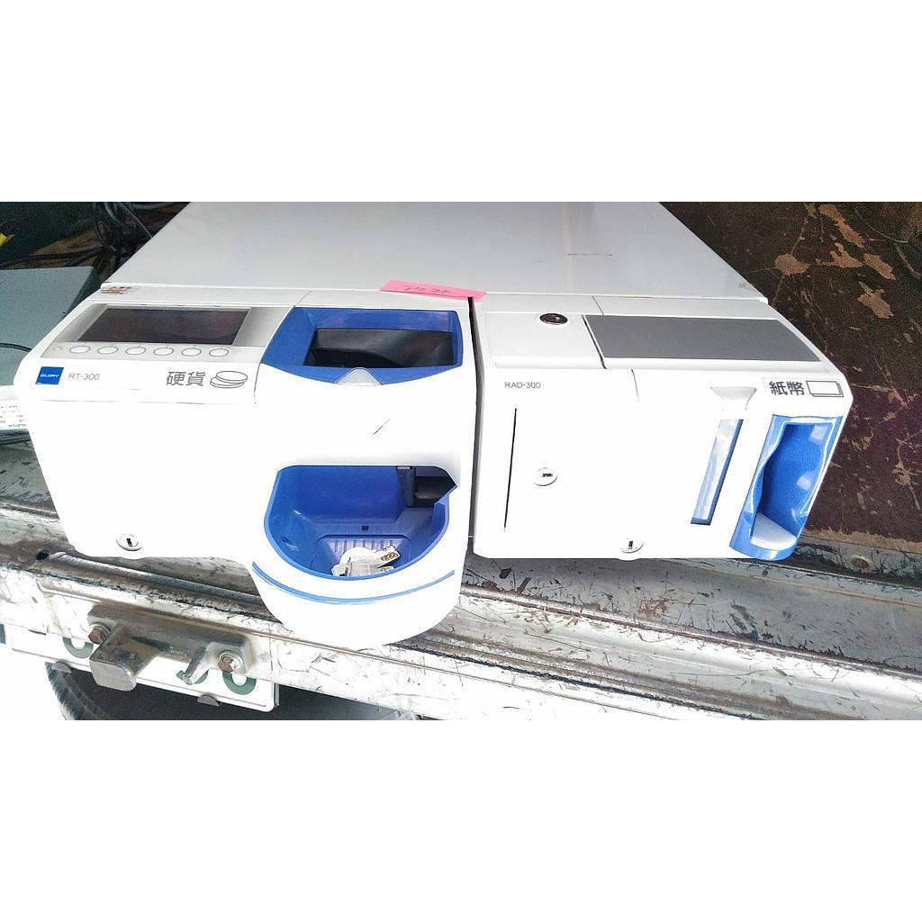 東京都千代田区にて GLORY/グローリー RT-300/RAD-300 自動釣銭機  を出張買取しました