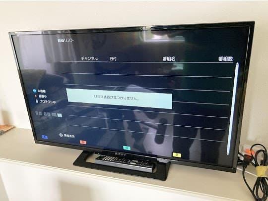 小平市にて 液晶テレビ ソニー KJ-32W500C 2017年製 を出張買取しました