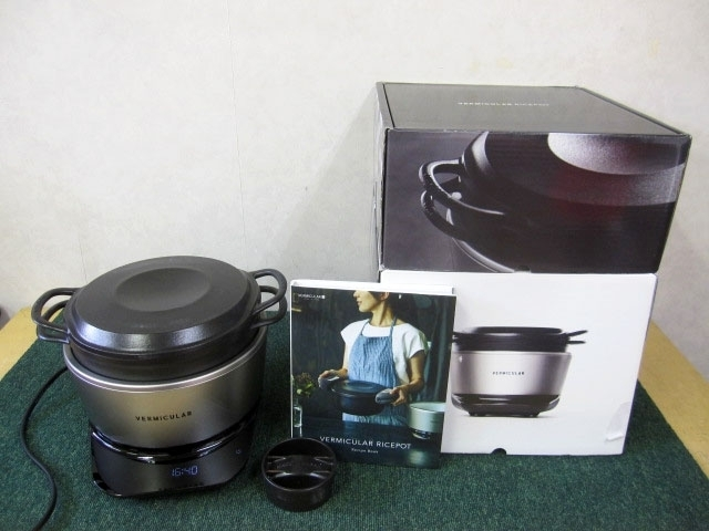 神奈川県 横浜市より バーミキュラ 5合炊き ライスポッド 炊飯器 RP23A-SV 2016年製 を宅配買取しました