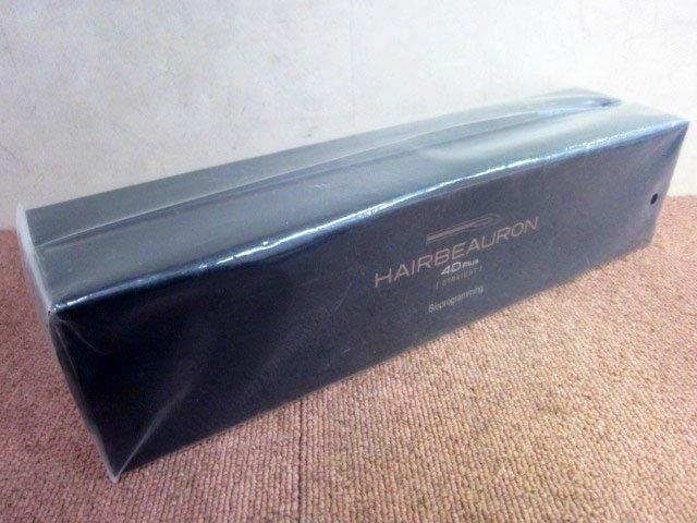 東京都 世田谷区にて リュミエリーナ バイオプログラミング ヘアビューロン 4D Plus HBRST4D  を店頭買取しました