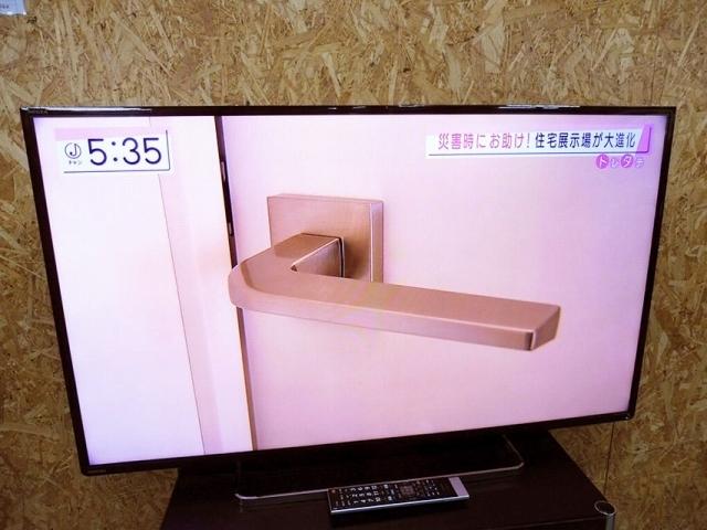 神奈川県 相模原市にて 東芝 47V型 REGZA 液晶テレビ 47Z8 2014年製 を店頭買取しました