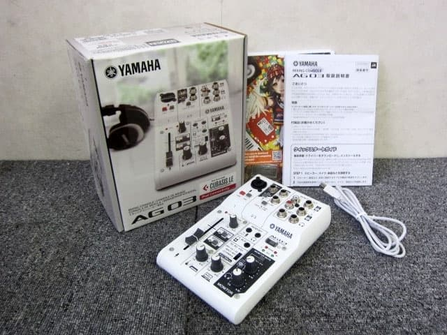 神奈川県 横浜市にて ヤマハ ウェブキャスティングミキサー AG03 ミキシングコンソール  を出張買取しました