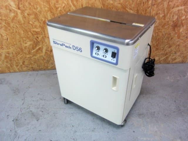 神奈川県 相模原市にて STRAPACK/ストラパック 半自動梱包機 D56NA を出張買取しました