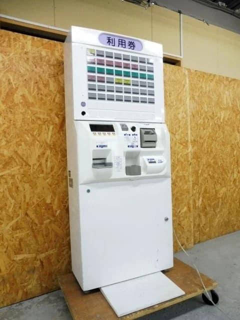 神奈川県 横浜市にて ネッツエスアイ東洋 高額紙幣対応 自動券売機 BT-V212B2  を出張買取しました