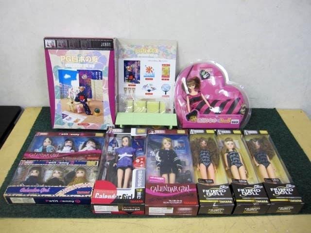 相模原市にて タカラ ジェニー 着せ替え人形まとめ を店頭買取しました