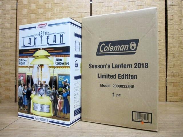 世田谷区にて コールマン シーズンズランタン 2018 2000032845 を出張買取致しました