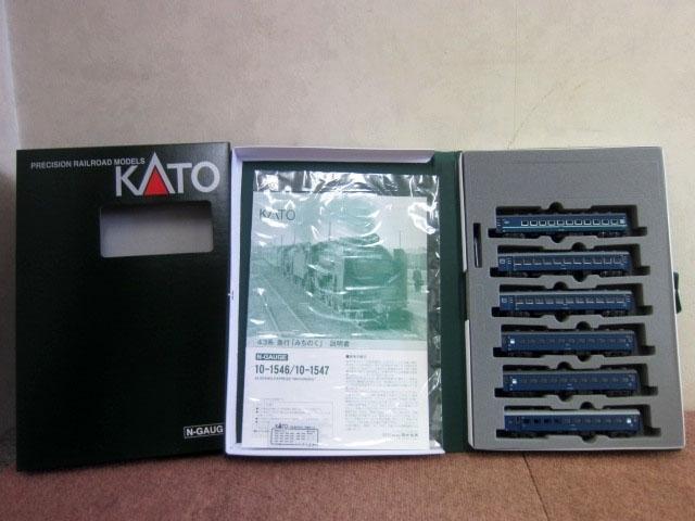 東京都 墨田区より KATO 43系 急行「みちのく」 6両増結セット 10-1547 Nゲージ を出張買取しました