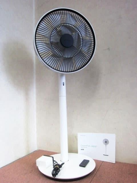 東京都 品川区にて バルミューダ 30cm 扇風機 EGF-1500-WK 2015年製 を出張買取しました