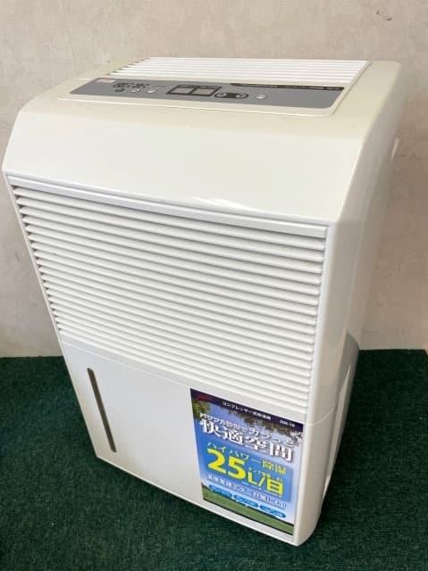 東京都 世田谷区にて ナカトミ コンプレッサー式 除湿器 DM-10 2017年製  を出張買取しました