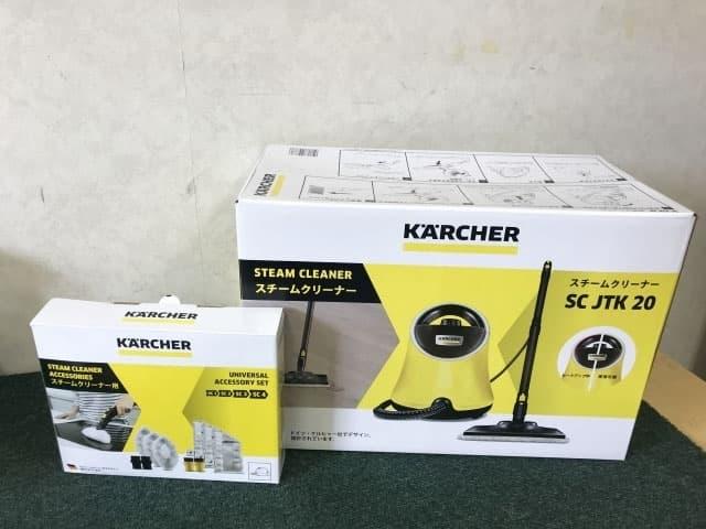 東京都 八王子市にて 未使用 ケルヒャー スチームクリーナー SC JTK20 イージーフィックス用クロス付 を店頭買取しました