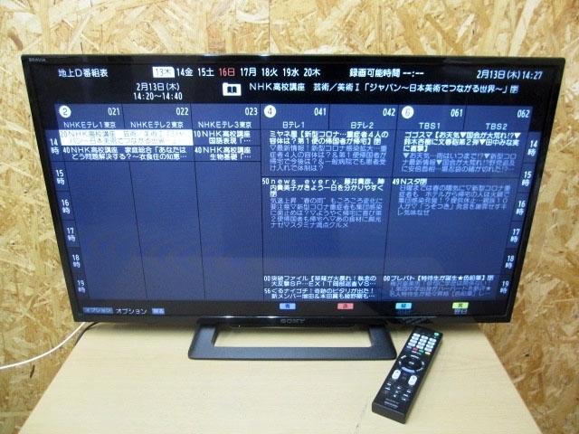 大和市にて 液晶テレビ SONY ブラビア 32V型 KJ-32W500E 2018年製 を店頭買取致しました
