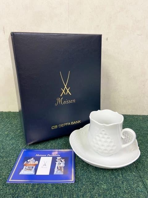 東京都 世田谷区にて 未使用 マイセン カップ&ソーサー ホワイトレリーフ を出張買取しました