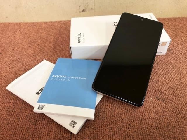 東京都 世田谷区にて 未使用品 ワイモバイル AQUOS Sense4 basic A003SH Light Copper  スマートフォン を出張買取しました