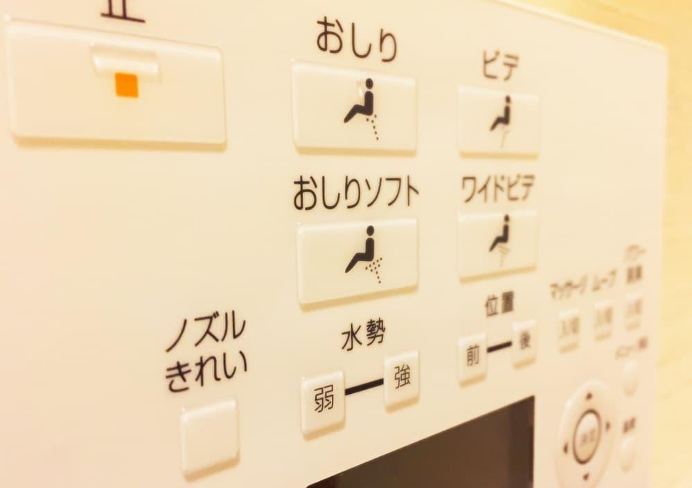 【パナソニック】新品/未使用 アラウーノ/温水洗浄便座の買取情報