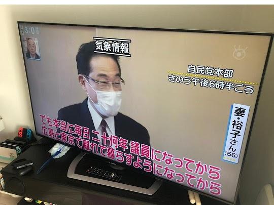 立川市にて 液晶テレビ シャープ LC-60US40 2016年製 を出張買取致しました