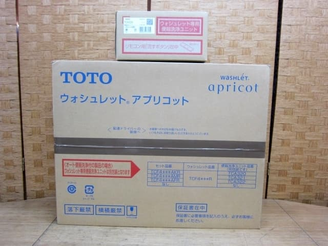 【ウォシュレット 買取】業者様向け TOTOトイレ設備お売り下さい