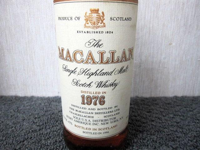 マッカランのお酒は買取できる?買取価格や売れる条件チェック