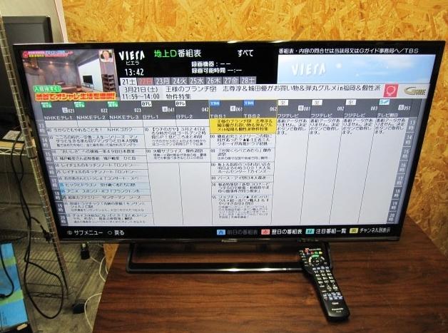 三鷹市にて パナソニック VIERA 40インチ 液晶テレビ TH-40DX600 2017年製 を出張買取致しました