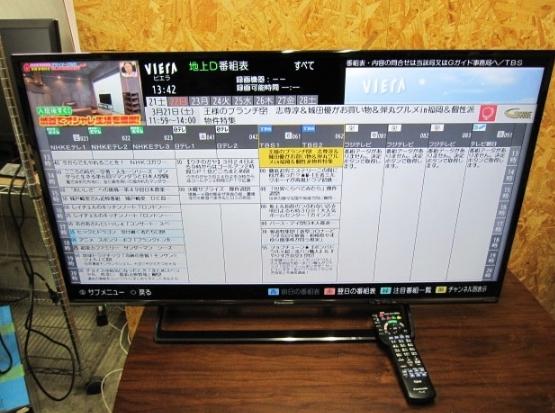 三鷹市にて 液晶テレビ パナソニック TH-40DX600 2017年製 を出張買取致しました