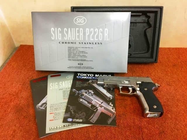 東京都大田区より 東京マルイ ガスガン SIG SAUER P226R を出張買取しました