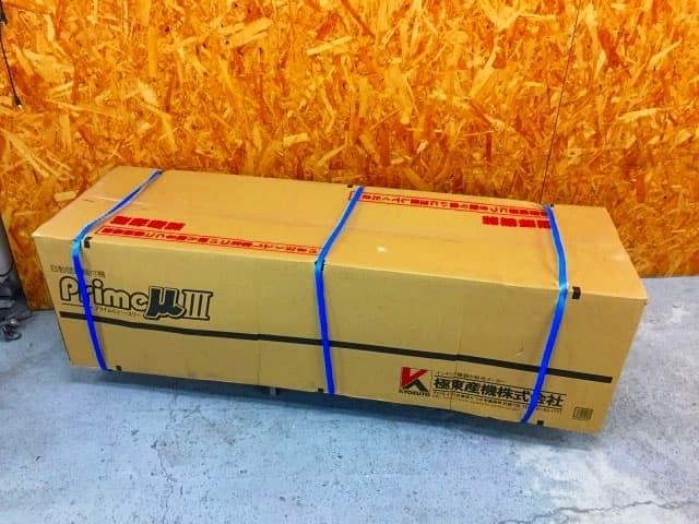 神奈川県 大和市にて 極東産機 PrimeμⅢ プライムミュー・スリー 自動壁紙糊付機 未開封品 を店頭買取しました