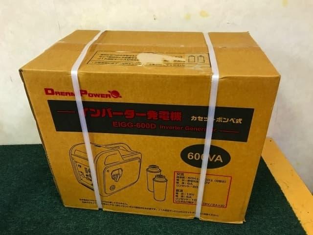 世田谷区にて ナカトミ ドリームパワー インバーター 発電機 EIGG-600D 未開封品 を店頭買取しました
