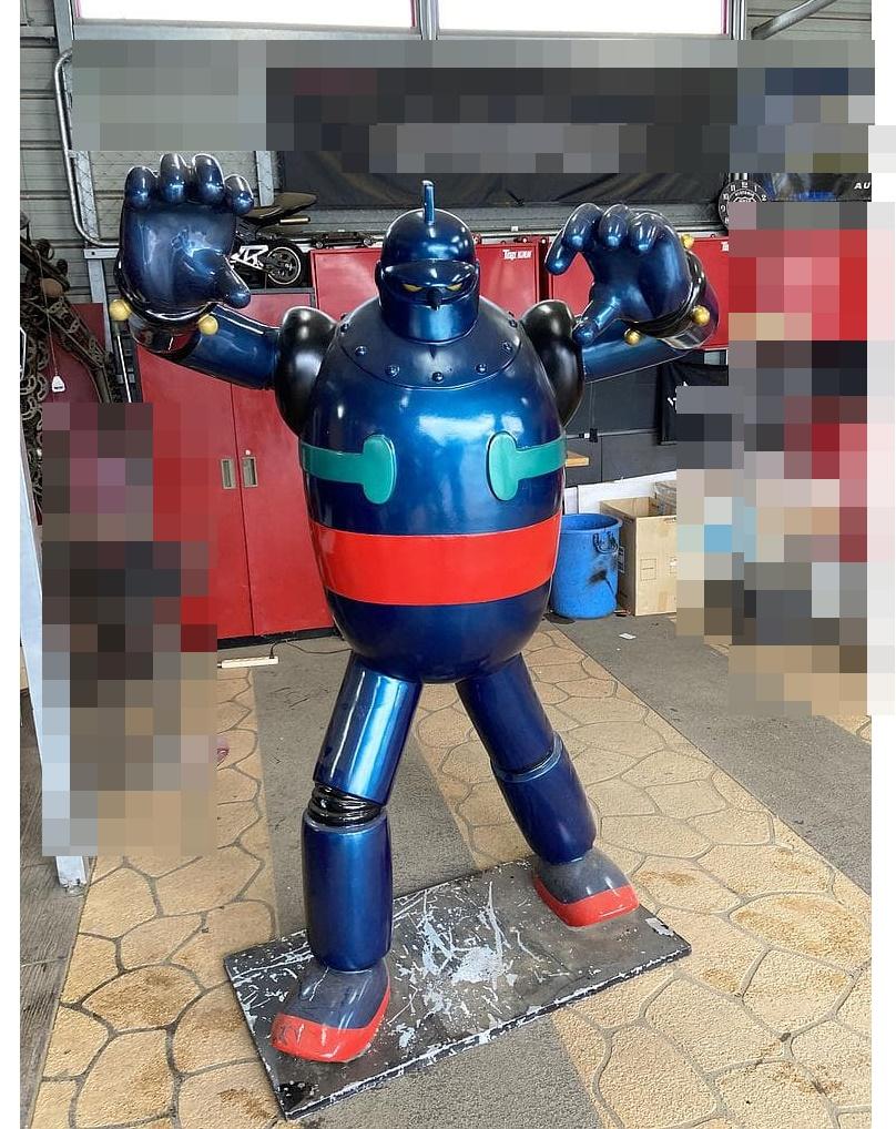 埼玉県にて 鉄人28号 全長185cm 特大フィギュア 傷/汚れ・サビあり を出張買取しました